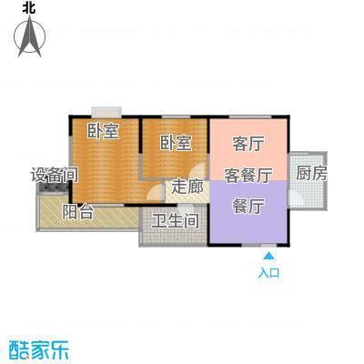 金泰怡景花园89.00㎡B13户型两室两厅一卫户型2室2厅1卫