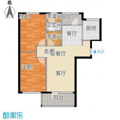 红星海世界观85.00㎡岚谷19#小高层C户型2室1厅1卫1厨