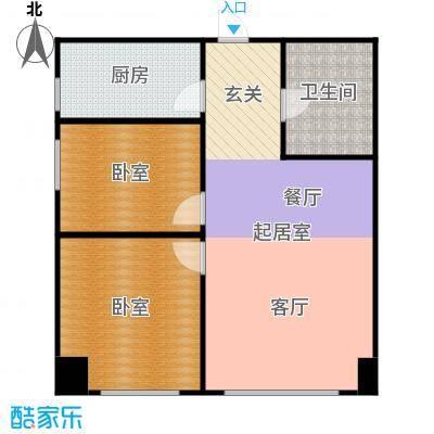 峰尚中南两室一厅72.42平户型2室2厅1卫