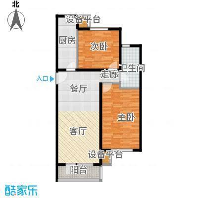 北京苏活93.39㎡北京苏活户型图四区1、2、3号楼4-C两室两厅一卫(8/8张)户型10室