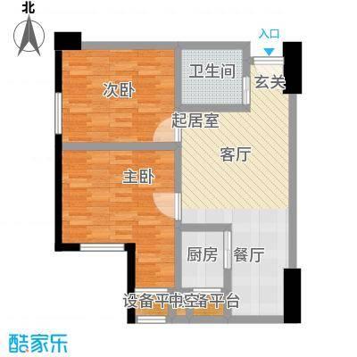 南国大武汉SOHO71.00㎡B1户型 两室两厅一卫户型2室2厅1卫