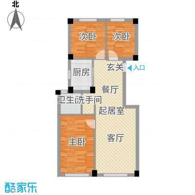 国民院子100.57㎡三室二厅一卫户型3室2厅1卫QQ