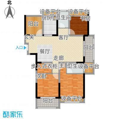 嘉禾尚郡142.00㎡L户型4室2厅2卫142平米户型4室2厅2卫