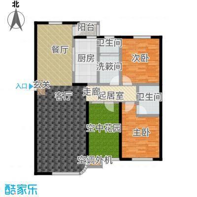 慧谷阳光E户型3室2厅1卫1厨 130.24㎡户型3室2厅1卫