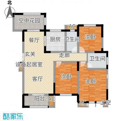 荣尚花苑131.00㎡D户型3室2厅2卫QQ