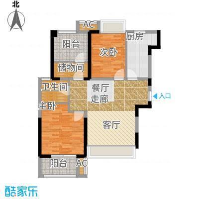 锦绣天地85.19㎡7#标准层右三Aa户型85.19平米户型3室2厅1卫