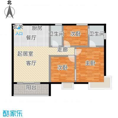 星云轩121.47㎡E栋标准层04户型3室2卫