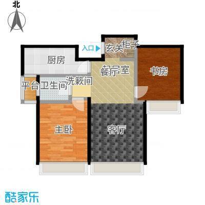 华发新城90.59㎡A户型8-2#/3#二室二厅一卫户型2室2厅1卫