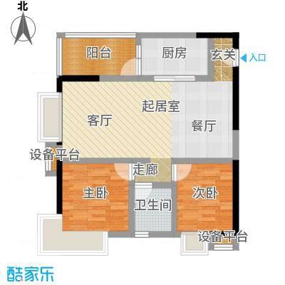 西湾阳光北座19至32层A户型2室1卫1厨