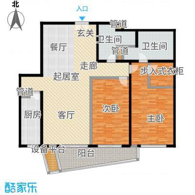 华远九都汇159.20㎡华远九都汇户型图S3-B1两室两厅一卫(4/7张)户型10室