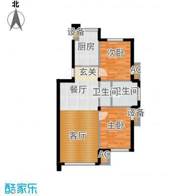 锦绣燕居88.00㎡D户型 二室二厅一卫户型2室2厅1卫