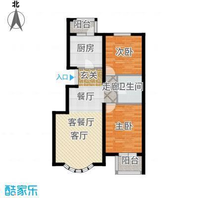 京洲世家92.94㎡A户型2室2厅1卫