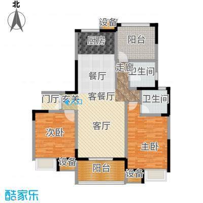 绿洲天逸城125.00㎡1#、2#、3#F户型2室2厅2卫
