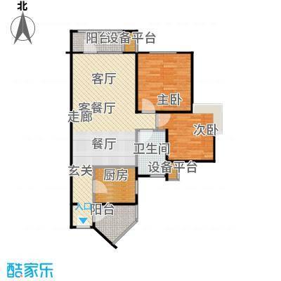 香海上峰85.59㎡2室2厅1卫户型