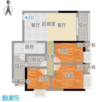 西湾阳光北座9-13层C户型3室1厨
