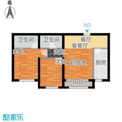 京西・金泰丽湾93.00㎡2A户型2室2厅2卫
