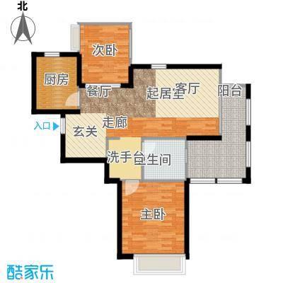 水岸年华88.00㎡A户型2室2厅1卫
