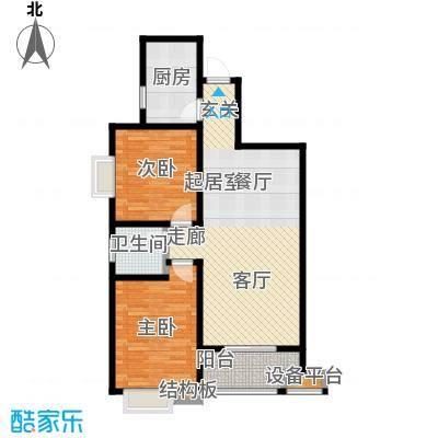 西安公馆5号楼92平米C2户型