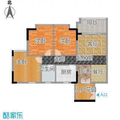 城央御景尚品94.16㎡7栋、11栋标准层03单元户型3室1卫1厨