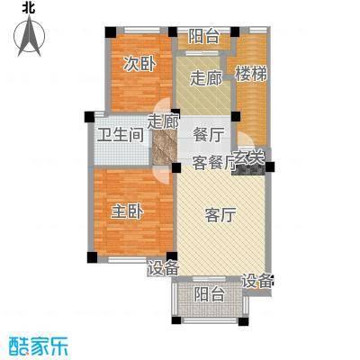 远洲国际城86.78㎡两室两厅一卫户型