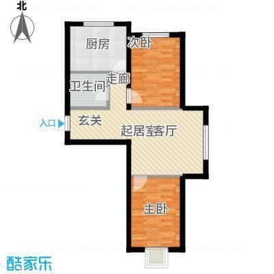 溪峰尚居69.70㎡C1户型2室1厅1卫