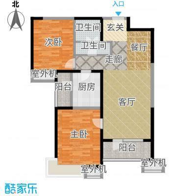 天津湾海景文苑113.00㎡A2户型2室2厅1卫