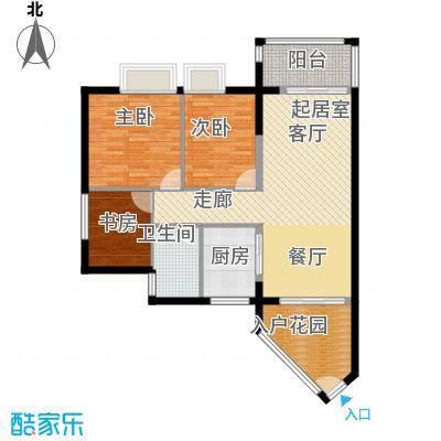 君华香柏广场92.42㎡C栋0户型3室1卫1厨