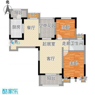 荣尚花苑101.00㎡A户型3室2厅1卫QQ