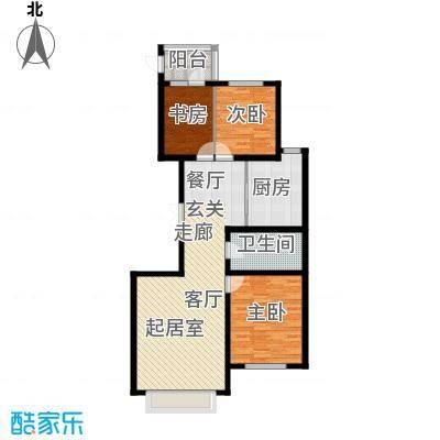 世纪春天132.00㎡D户型三居室户型3室2厅1卫