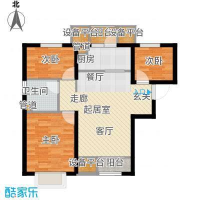 龙跃财富公馆95.00㎡A户型3室2厅2卫