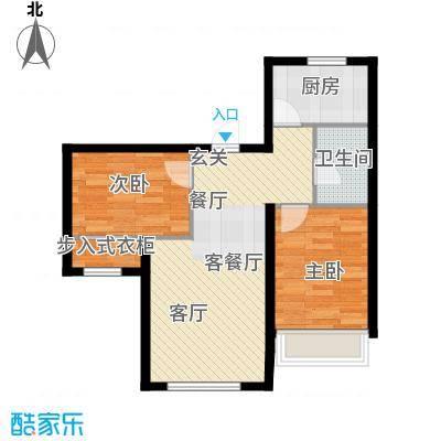 尚海华庭58.88㎡户型10室