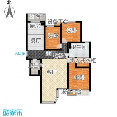合生君景湾153.00㎡三室两厅两卫户型3室2厅2卫
