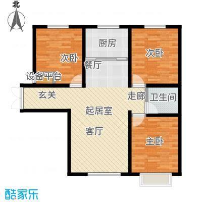 爱巢8090119.60㎡3室2厅1卫户型3室2厅1卫CC