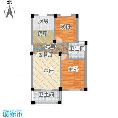 远洲国际城75.17㎡两室两厅一卫户型