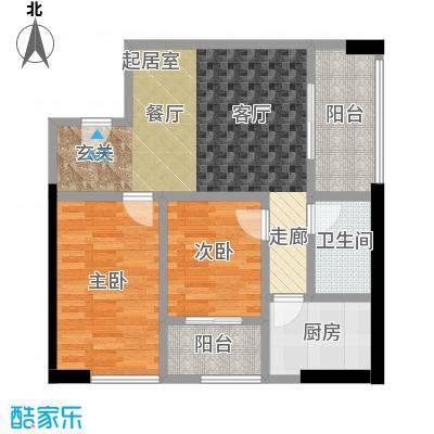 现代森林小镇金融SOHO垂直商业93.00㎡B1户型2室2厅1卫