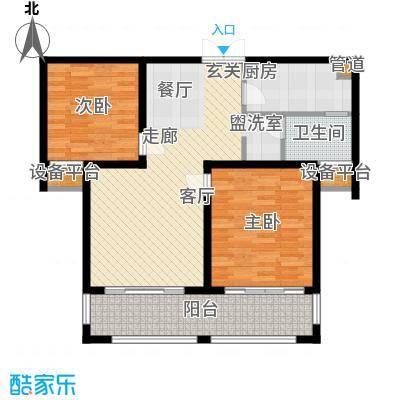 润泽东都92.00㎡润泽东都户型图B户型92平米(2/13张)户型2室2厅1卫