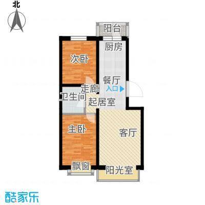阳光美地94.42㎡阳光美地户型图(4/5张)户型10室