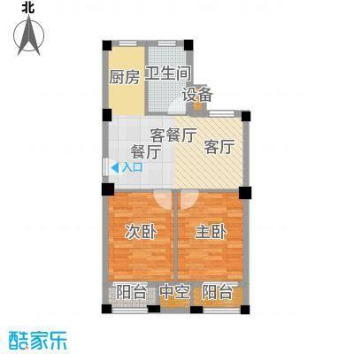 远洲国际城76.89㎡两室两厅一卫户型