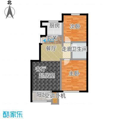 鹭岭74.40㎡11银角对户标准户型2室2厅1卫