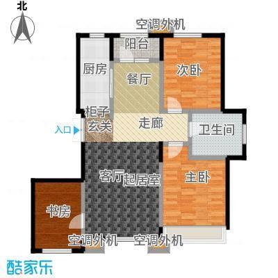 连海金源113.00㎡三室二厅一卫户型3室2厅1卫