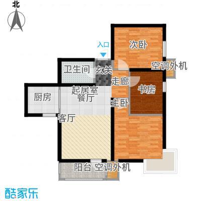 欧铂城111.50㎡城市新第户型3室2厅1卫