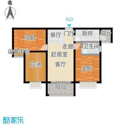 合景领峰86.00㎡A1户型图两房两厅一卫86平米户型