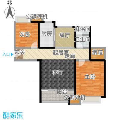 华发新城98.79㎡D1b二室二厅一卫户型2室2厅1卫