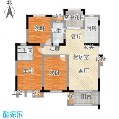 荣尚花苑118.00㎡E户型3室2厅2卫QQ