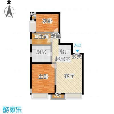 颐和星海98.48㎡A户型3-2二室二厅-T