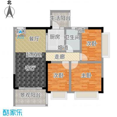 恒大城75.00㎡恒大城户型图三房两厅一卫(3/9张)户型3室2厅1卫