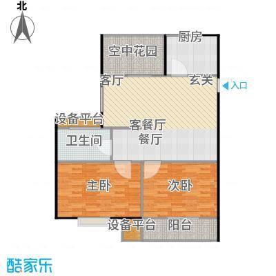 阳光福地96.35㎡二房二厅一卫-96.35平方米-27套。户型