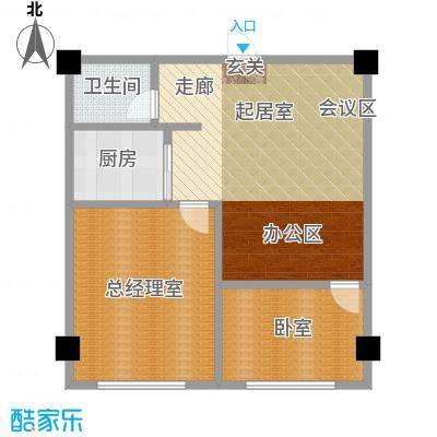 蓝海公寓(办公型)1室2厅1卫1厨户型