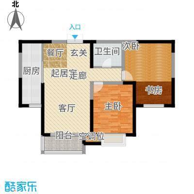 颐景阁117.33㎡B户型2室2厅1卫