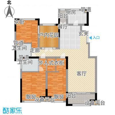 中海紫御东郡146.00㎡中海紫御东郡户型图B户型(1/1张)户型3室2厅2卫